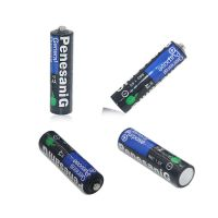九阳工厂供应1.5v碳性锌锰干电池R03 AAA无线鼠标电池