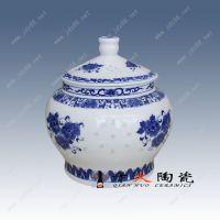 江西景德镇陶瓷罐专业生产