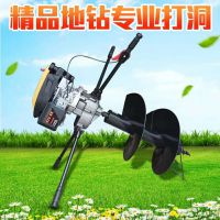 钻速平稳挖坑机 可定做大直径打坑机 种树打洞机