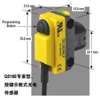 美国邦纳(BANNER)-超声波传感器-QS18UPA