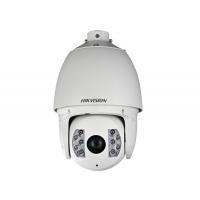 海康威视外围视频监控-红外高线高速智能球机