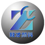 山东致才颜料科技股份有限公司