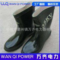 绝缘中筒靴 电工雨靴电工胶鞋劳保鞋 高筒6KV电工绝缘劳保工