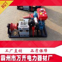 3吨 拉线式电动 机动绞磨 JJMC型快速 卷扬机重量