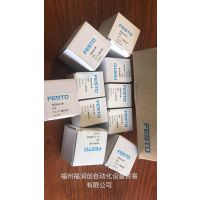 FESTO压力表特卖订货号8001503 PAGN-40-1M-G18