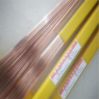供应上海电力PP-TIG-J50 ER50-G ER70S-G碳钢钨极氩弧焊丝