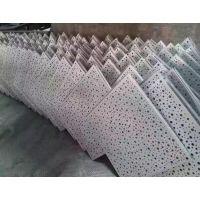 建筑装饰材料定制铝天花幕墙装饰吊顶铝单板外墙