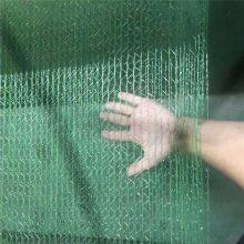 工地防尘网 绿色盖土网 防尘盖土网