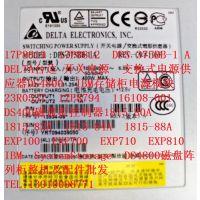 17P8819 17P8812 DPS-375BB-1 A DS4800 存储柜电源模块