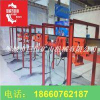 巨恒矿山 厂家供应TDY-100 单轨吊 矿用单轨吊