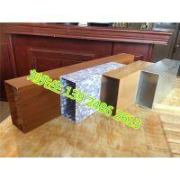 波浪铝方通4D木纹方通格栅方通厂家广东崇天匠设计生产