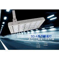 兆昌ZCSD-A工程改造隧道灯高铁轨道照明聚光型隧道灯200w