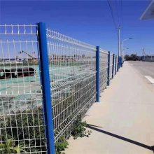 公路护栏网厂家 护栏网价格 铁丝围栏网