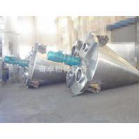 制造化工行业专用双螺旋锥形混合机 颜料立式搅拌机 按客户要求进行定制