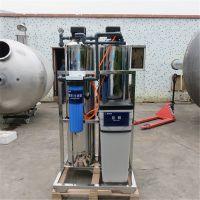 广州晨兴厂家直销1吨三级净化过滤器 农村生活饮用水去除泥沙铁锈胶状杂质