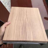 供应铝合金单板 木纹铝单板 可按客户提供色卡调色_欧百得