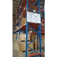 天津重型高位横梁货架 悬臂货架厂家 货位式拉出单元架