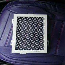 来样定制3.0mm铝板网吊顶工程材料 广东欧百建材