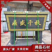 青石石雕香炉现货各类规格齐全价格合理