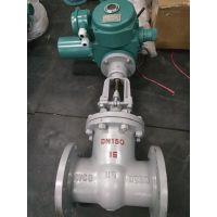 上海湖泉 AC220V开关型电动闸阀 Z941H-16C DN500 铸钢法兰电动闸阀