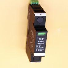 "PT二次接地保护器扬州浪涌电气公司生产""益雷""优质品牌产品F-MS25-PVT/FM击穿保险器"