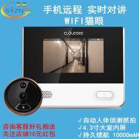 武汉深意无线家用手机远程智能电子猫眼科技可视对讲门铃红外监控防盗门镜