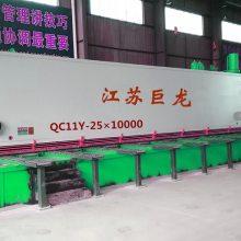 杭州通用剪板机折弯机专业上门维修