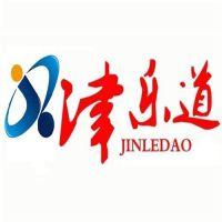上海津乐道铝业有限公司