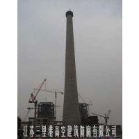 供应水泥混凝土烟囱滑模新建-专业施工、技术领先