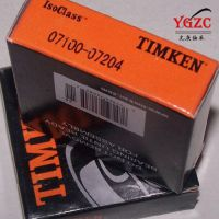上海允庚低价销售美国进口TIMKEN 22356MB 调心滚子轴承