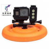 GoPro相机多功能浮力圆盘/EVA水上漂浮防沉宠物娱乐游戏飞盘厂家