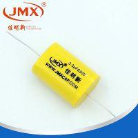CBB20金属化聚丙烯薄膜轴向电容(MPT/MPA)