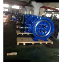 正洲HD7x43H蓄能式液控缓闭止回蝶阀专业生产厂家