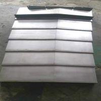 销售钢板式防护罩 机床导轨护罩 机床护板