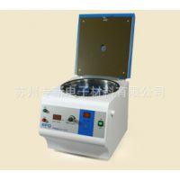 EFD ProcessMate 5000通用离心机/EFD 5000离心机