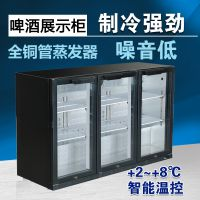 吧台饮料柜什么牌子更好KTV饮料冷藏展示柜
