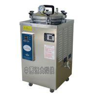 中西高压灭菌器(30L) 型号:BD011-BXM-30R库号:M308949