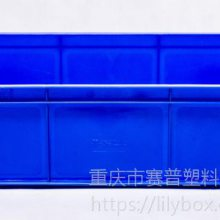 重庆 575-250 蓝色PP 料塑料 周转筐 厂家批发