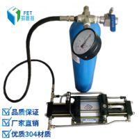 高压气体增压泵 氮气增压设备 气动增压器