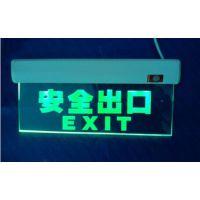 标志屏吊牌导光板,雕刻图案EXIT导光板,消防应急灯锣槽工艺导光板