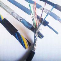 高度柔性拖链电缆 丁晴耐油拖链电缆 柔性耐弯曲性耐寒