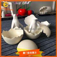 定制 玻璃钢 企鹅蛋壳 装饰道具 商场美陈橱窗DP中庭道具