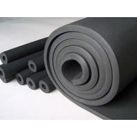 PVC/NBR橡塑保温板13176269239