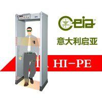 进口CEIA HI-PE安检型金属探测门代理