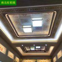 工厂直供环保家装建材铝型材天花吊顶铝合金二级粱包边条铝扣板450造型灯