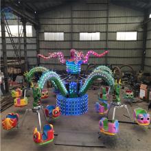 户外游乐设施厂家三星精品制造大章鱼dzy儿童的游乐园