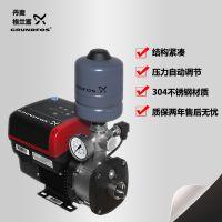 格兰富小型家用变频增压泵CMBE1-44别墅自来水恒压供水原装进口