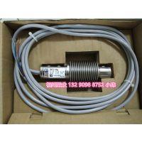 BLC 贸易秤用称重传感器BLCB1C3/550KG