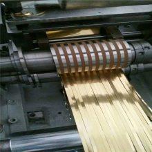 高精黄铜带 C2680半硬黄铜卷带