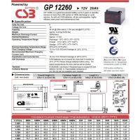 CSB蓄电池GP12260 12V26Ah